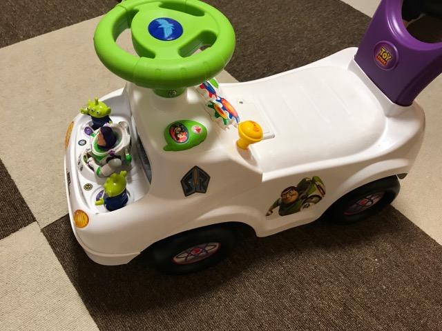 乗用玩具の画像