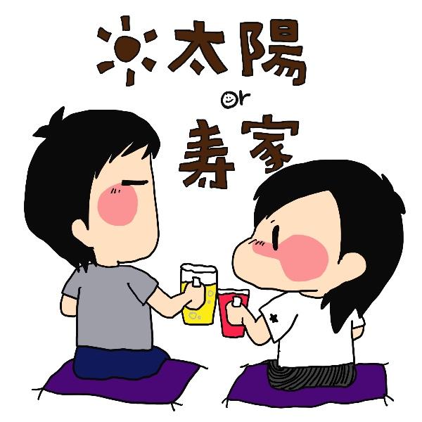 夫婦とお酒イラスト