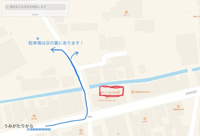 マップ紹介