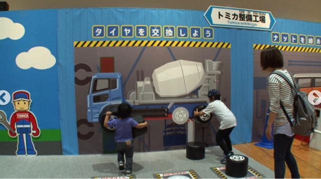 トミカ整備工場画像