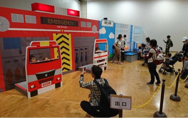 消防士体験画像