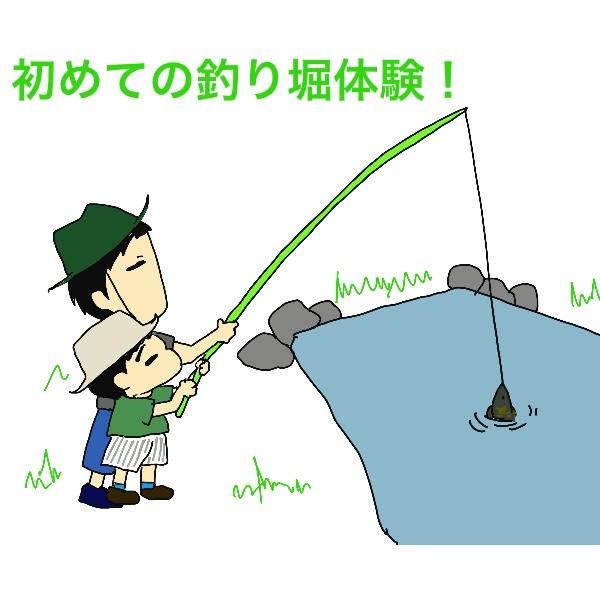 家族で釣り 絵